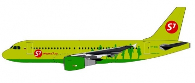 A319 S7 Airlines; 1:200