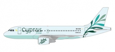 A319 Cyprus Airways; 1:200