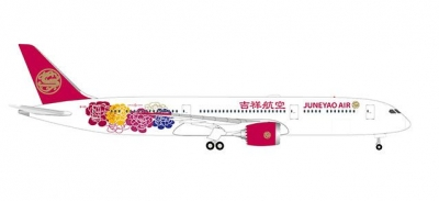 B787-9 Juneyao Airlines; 1:500
