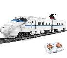 RC Shinkansen Zug aus Bausteinen