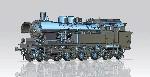 Dampflok BR 78 DR III + DSS PluX22
